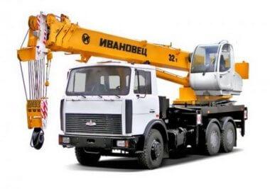 Актокран 32 тонны Ивановец на базе МАЗ